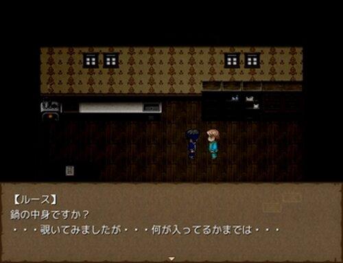 『奇譚書員のはなし』 Game Screen Shot5