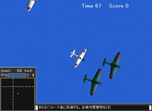 Air battle Game Screen Shots
