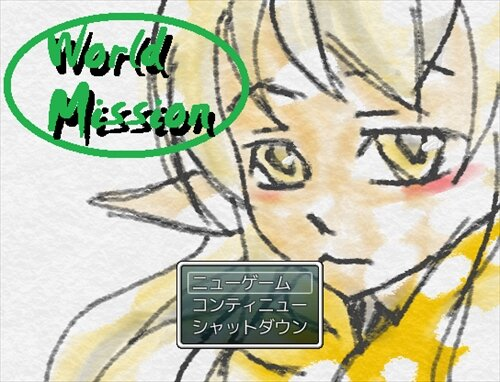 World Mission Game Screen Shot1