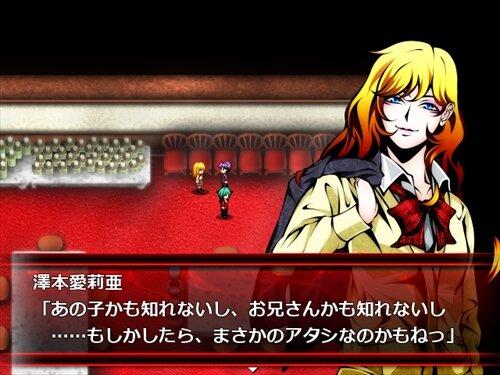 たらちねの殺人事件 ver1.03 Game Screen Shot1