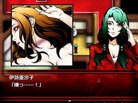たらちねの殺人事件 ver1.03 Game Screen Shot2