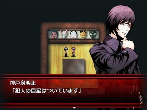 たらちねの殺人事件 ver1.03 Game Screen Shot3
