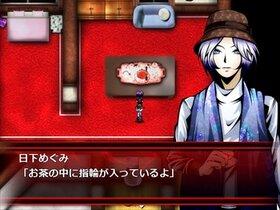 たらちねの殺人事件 ver1.03 Game Screen Shot5