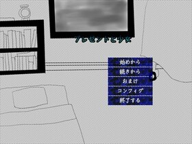 プレゼントと少女 Game Screen Shot2