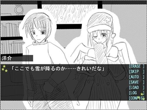 プレゼントと少女 Game Screen Shot5
