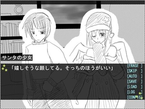 プレゼントと少女 Game Screen Shots
