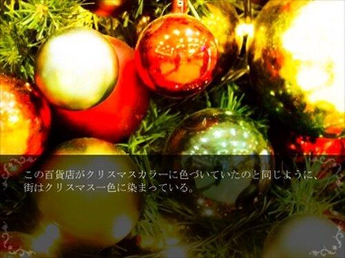 百貨店のサンタ会議 Game Screen Shot2