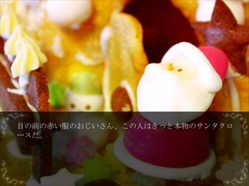 百貨店のサンタ会議 Game Screen Shot3