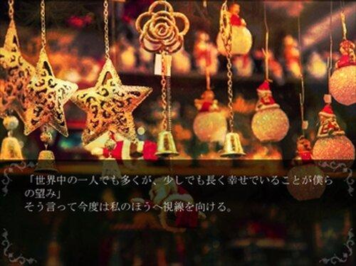 百貨店のサンタ会議 Game Screen Shot4