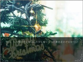 百貨店のサンタ会議 Game Screen Shot5