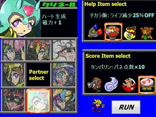 リクール乱 Game Screen Shot2