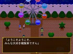 FortunaLand Game Screen Shot4