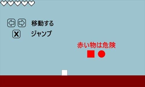箱の冒険 Game Screen Shot1