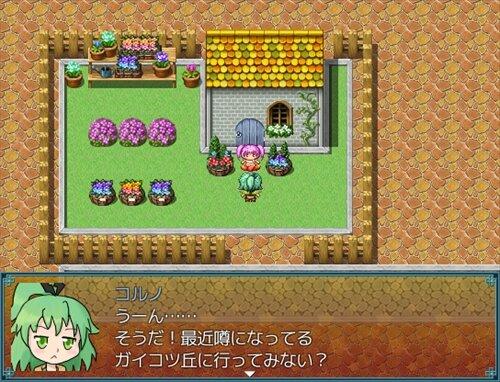 魔物娘と天空の迷子 Game Screen Shot