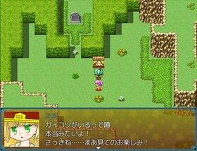 魔物娘と天空の迷子 Game Screen Shot2