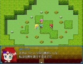 魔物娘と天空の迷子 Game Screen Shot3