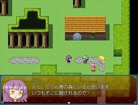 魔物娘と天空の迷子 Game Screen Shot4