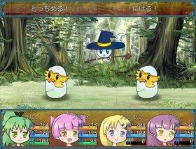 魔物娘と天空の迷子 Game Screen Shot5