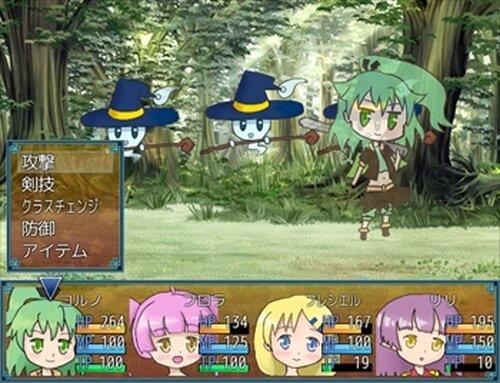 魔物娘と天空の迷子 Game Screen Shots