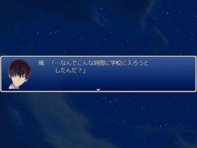 そしてまた歩き出す Game Screen Shot3