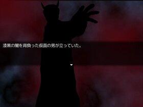 そしてまた歩き出す Game Screen Shot5