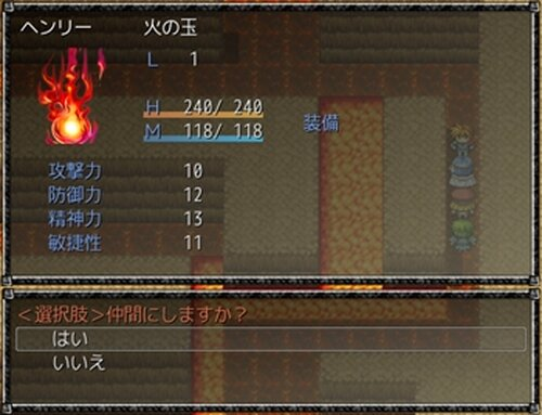 ラルフの異世界大冒険 Game Screen Shot2