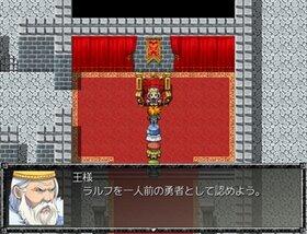 ラルフの異世界大冒険 Game Screen Shot4