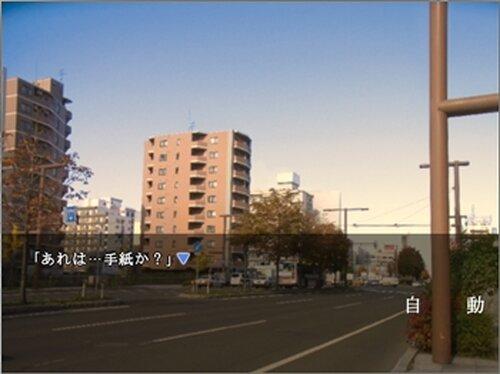 LETTER 体験版 Game Screen Shot3