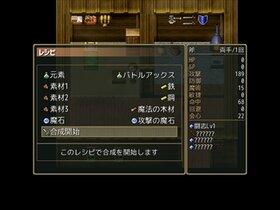 クロノスの旅路 Game Screen Shot2