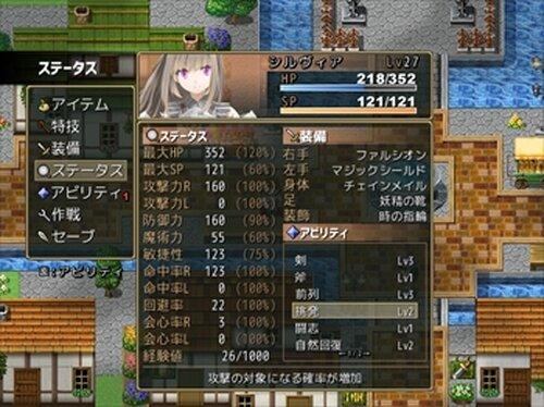 クロノスの旅路 Game Screen Shot4