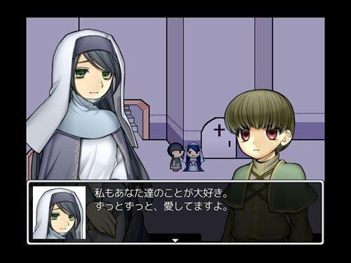 皆を愛したサンタ・マリーア Game Screen Shot1