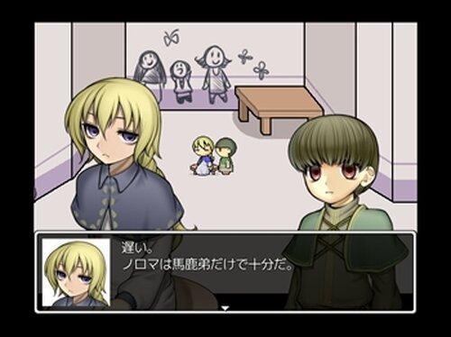 皆を愛したサンタ・マリーア Game Screen Shot3