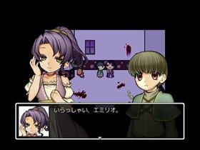 皆を愛したサンタ・マリーア Game Screen Shot4
