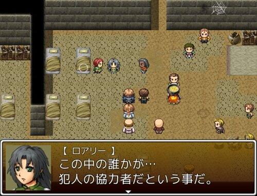 閉鎖された迷宮にて… Game Screen Shot1