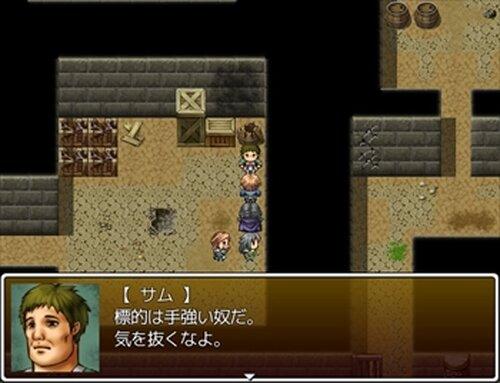 閉鎖された迷宮にて… Game Screen Shot2