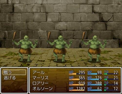 閉鎖された迷宮にて… Game Screen Shot3
