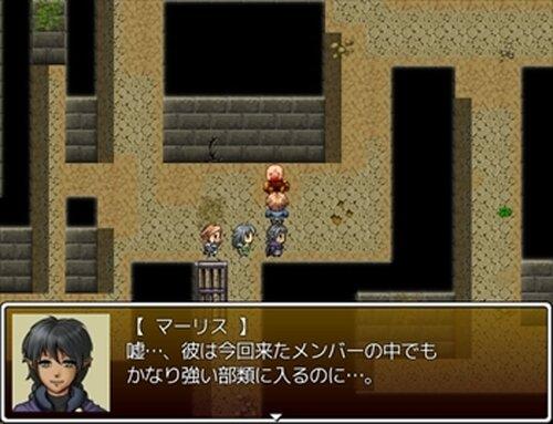 閉鎖された迷宮にて… Game Screen Shot4