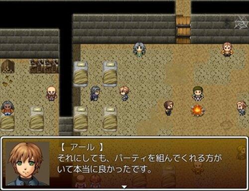 閉鎖された迷宮にて… Game Screen Shots
