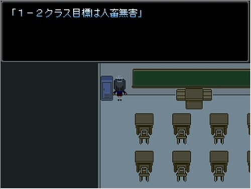 百日紅 Game Screen Shot3