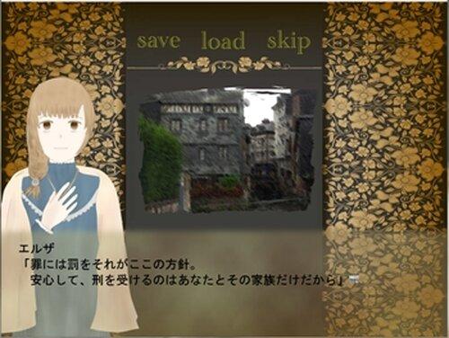 如何に人は生くべきか Game Screen Shot3
