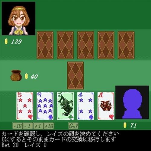 VS_Poker Game Screen Shot3