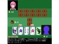 VS_Poker