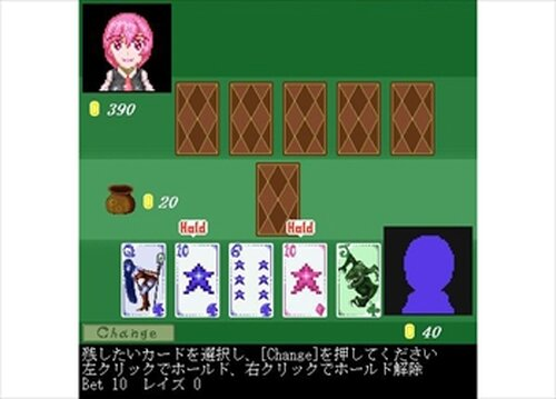 VS_Poker Game Screen Shots