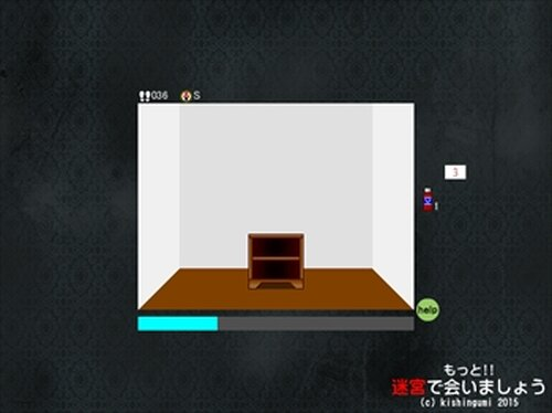 もっと!!迷宮で会いましょう Game Screen Shot5