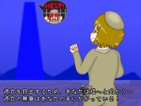 ボンバーミステリータワー Game Screen Shot2