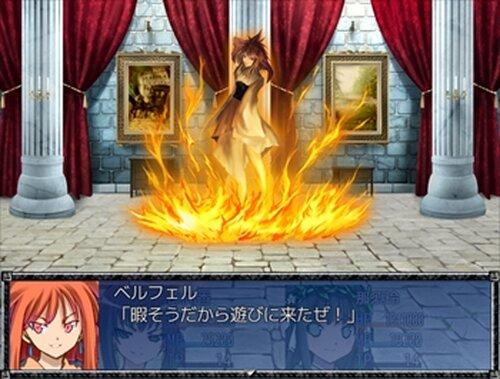 ヘル・クリスマス~地獄のクリスマス~ Game Screen Shot3