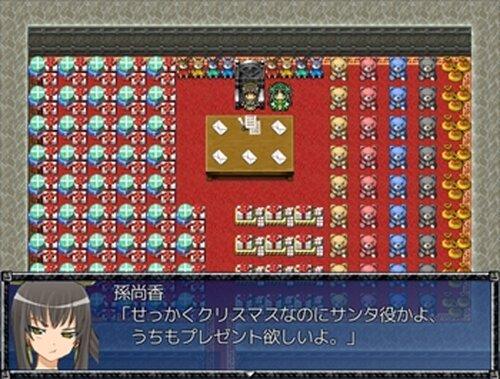 ヘル・クリスマス~地獄のクリスマス~ Game Screen Shot5