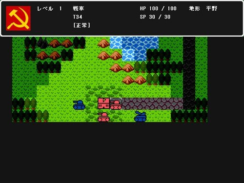 厨戦略 Game Screen Shot1