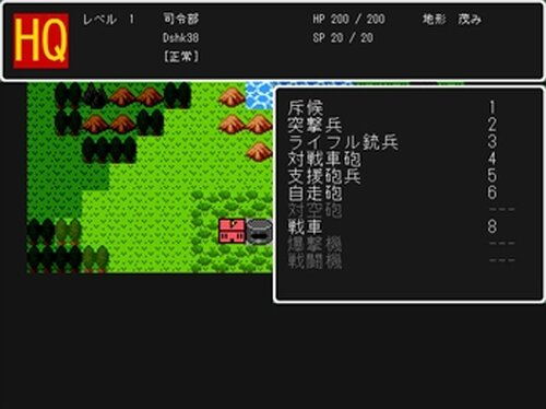 厨戦略 Game Screen Shot4