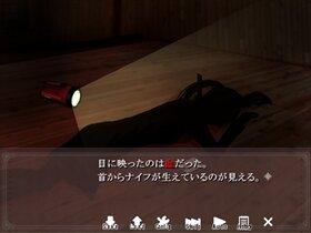 Joker Game Screen Shot2